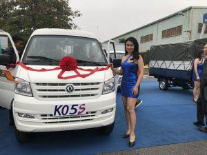 Xe tải Van K05S 5 chỗ